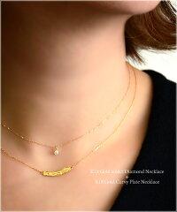 (RERALUy)ネックレスレディース女性アクセサリー18金K18イエローゴールド・一粒ダイヤモンド0.08ctネックレスペンダントネックレスrne1382/新作バレンタインプレゼントギフト