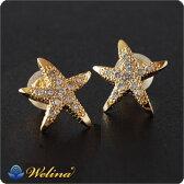 ヒトデ ダイヤモンド ピアス ハワイアンジュエリー アクセサリー レディース メンズ [Weliana]K18 ゴールド スターフィッシュの上質ダイヤモンド0.89ct スター ゴールドピアス wner022