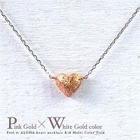 ネックレスハワイアンジュエリーアクセサリーレディース女性(Weliana)K18ゴールドアロハハートペンダントイエローピンクホワイトゴールド18金wne1393プレゼントギフト
