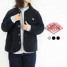 DANTON(ダントン)レディースナイロンストレッチタフタインシュレーションジャケットJD-8878SET2020春夏新作