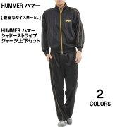 【豊富なサイズM〜5L】【送料無料】HUMMERハマーシャドーストライプメンズジャージ上下セット