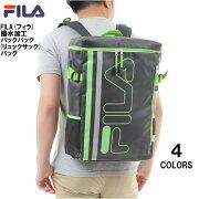 【送料無料】FILA(フィラ)撥水加工バックパック(リュックサック)バッグ