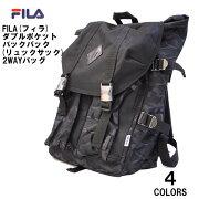 【送料無料!!】FILA(フィラ)ダブルポケットバックパック(リュックサック)2WAYバッグ