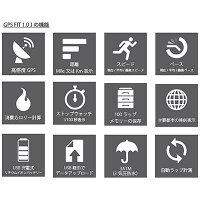 Soleus(ソリアス)GPSFIT1.0JSGJ01020Black/Yellow