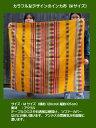お洒落なインカ布(Mサイズ)/カラフルなデザイン/ 南米ペルーより直輸入/テーブルクロスやソファーのカバーにお勧め/贈り物/プレゼント