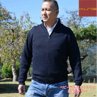 ベビーアルパカ100%の高級紳士セーター