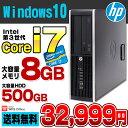 【中古】 HP Compaq Elite 8300 SF デスクトップパソコン Corei7 3770 メモリ8GB HDD500GB DVDマルチ USB3.0 Windows10 Pro 64bit Kingsoft WPS Office付き
