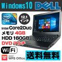 【中古】 DELL Vostro 1220 12.1型ワイド ノートパソコン Core2Duo P8600 メモリ4GB HDD160GB DVDマルチ 無線LAN Windows10 Home 64bit Kingsoft WPS Office付き 軽量