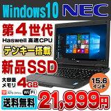 【エントリーでP10倍】 新品SSD120GB NEC VersaPro VK20E/X-J 第4世代 Celeron 2950M メモリ4GB DVDROM 15.6インチ テンキー USB3.0 無線LAN Windows10 Pro 64bit Office付き | 中古ノートパソコン 中古パソコン ノートパソコン ノート リフレッシュPC 15.6型 A4 【中古】