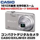 【中古】 【新品 microSDXCカード 64GB付属】 CASIO カシオ EXILIM EX- ...