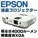 【中古】 EPSON EB-1925W ビジネスプロジェクター 4000ルーメン WXGA 使用時間 ...