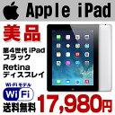オープン記念価格★限定50台! 美品 Apple アップル iPad 第4世代 Retinaディスプレイ Wi-Fiモデル 16GB A1458 MD510J/...