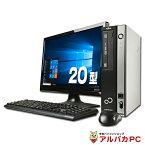 【中古】 Windows10 おまかせデスク デスクトップパソコン 20型ワイド液晶セット デュアルコア メモリ4GB HDD250GB DVDROM Windows10 Pro 64bit Kingsoft WPS Office キーボード&マウス付属 【あす楽対応】 |パソコン pc 中古パソコン デスクトップ ウインドウズ10 オフィス