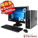 【中古】 HP Compaq Pro 6300 SF デスクトッ...