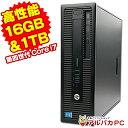 【中古】 新品メモリ16GB 新品SSD
