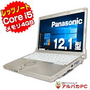 【中古】 Panasonic Let's note CF-N