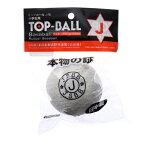 トップ ベースボールJ号 (TOPMHD1) ジュニア(キッズ・子供) 軟式用 野球 試合球 top