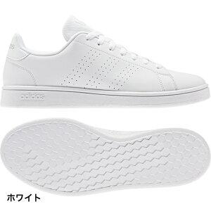 アディダス ADVANCOURT BASE EE7692 メンズ レディース スニーカー:ホワイト adidas 白スニーカー 白靴 通学スニーカー 白スクールシューズ 通学靴 191011shoes