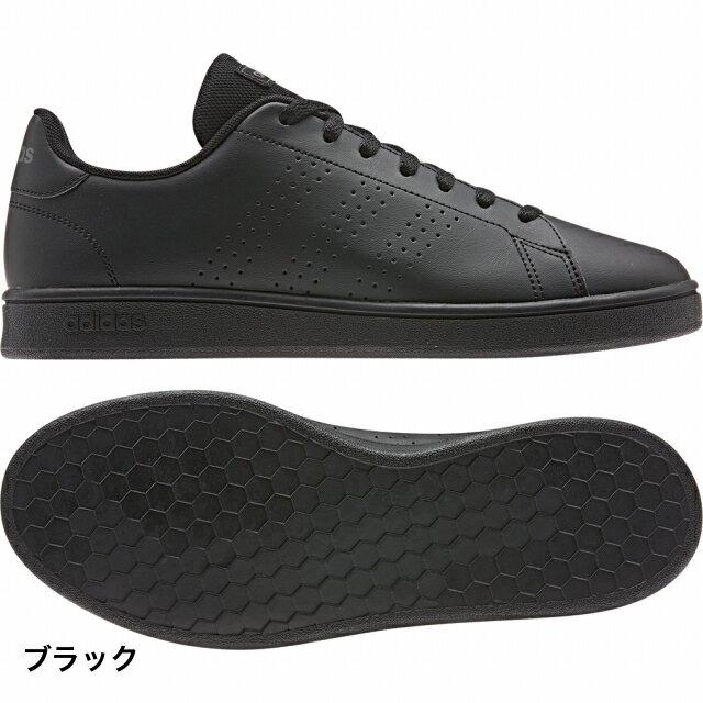 メンズ靴, スニーカー 102010OFF ADVANCOURT BASE (EE7693) adidas 191011shoes 210903shoes