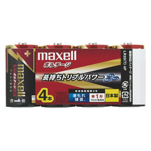 電池, 乾電池  1 4 (LR20(T)4P)