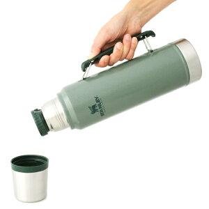 大量のコーヒー持ち歩きに便利な水筒