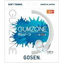 ゴーセン ガムゾーン エアリーホワイト (SSGZ11AW) 軟式テニス ストリング GOSEN