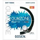 ゴーセン ガムゾーン グラビティブラック (SSGZ11GB) 軟式テニス ストリング GOSEN