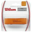 ウイルソン サブライム・グリップ WRZ420100 ソフトテニス リプレイスメントグリップ Wilson