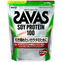 ザバス ソイプロテイン100 ココア味 45食分 945g CZ7472 プロテイン SAVAS