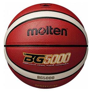 【7/30〜8/2】 買えば買うほど★ 最大10%OFFクーポン あす楽対象商品 モルテン 練習球 5号球 B5G5000 ジュニア(キッズ・子供) バスケットボール molten