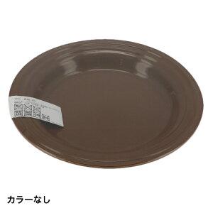 カラー食器 皿 3P 軽量 割れにくいポリプロピレン低価格食器キャンプ プレート