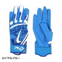ナイキ NIKE 野球 バッティング用手袋 ナイキ ハイパー ダイヤモンド エッジ BA1016-400