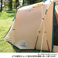コールマン タフスクリーン2ルームハウス (2000031571) キャンプ テント Coleman