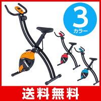 イグニオ(IGNIO)フィットネスバイク(IG-FB001)