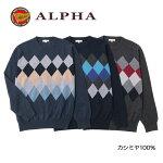 《送料無料》カシミヤ100%◆アルファー【ALPHA】メンズ・クルーネックセーター