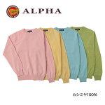 《送料無料》【ALPHA】カシミヤ100%メンズ・クルーネックセーター
