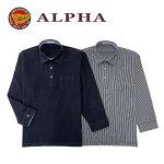 《送料無料》1897年創業アルファー【ALPHA】メンズ・ポロシャツ日本製