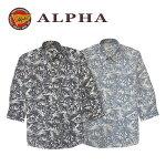 《送料無料》1897年創業アルファー【ALPHA】メンズ・七分袖シャツ日本製