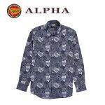 《送料無料》1897年創業アルファー【ALPHA】日本製メンズ・カジュアルシャツ