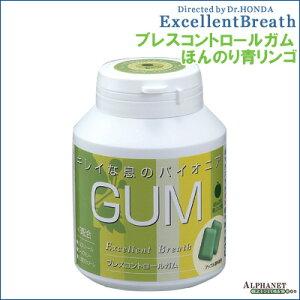 口臭予防の第一人者、Dr.HONDAプロデュースエクセレントブレス ブレスコントロールガム ほんの...
