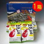 激ウマの韓国海苔!!ハッキリ言って違います!食べ過ぎ注意!「究極の韓国海苔(12箱セット)1箱12袋入り」