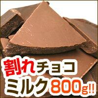 世界が認めた最高級品質!クーベルチュール チョコレート最高級クーベルチュール チョコレート...