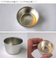 【ポイント11倍】【在庫あり】能作-NOUSAKU-ブランド「ぐい呑み - 月 金箔」お猪口 酒器 純錫製 約40ml