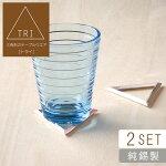 TRI[トライ]三角形のおしゃれなテーブルウェアコースター/ナプキンリング純錫製(2客セット)
