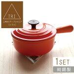 TRI[トライ]三角形のおしゃれなテーブルウェア鍋敷き純錫製(1客入り)