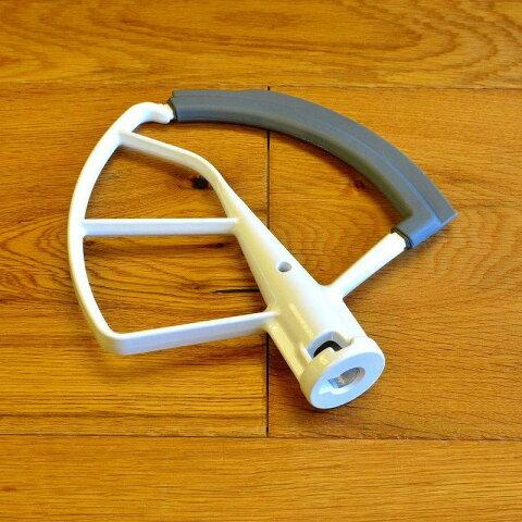 キッチンエイド スパチュラ付ビーター 食洗機対応 5.5/6クオート ボウルリフトタイプ スタンドミキサー用 KitchenAid Bowl-Lift Flex Edge Beater 6QT KFE6L