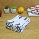 ウイリアムズ・ソノマ ディッシュクロス タオル 4枚セット 38×38cm Williams-Sonoma Striped Dishcloths, Set of 4