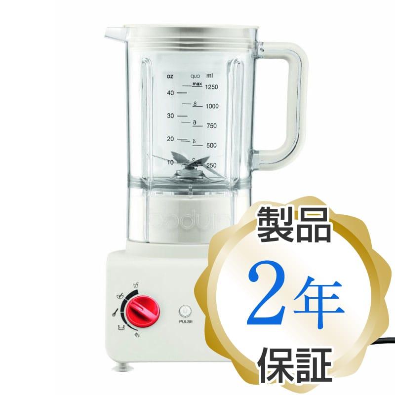 ボダム ビストロ ブレンダー ミキサー オフホワイト Bodum Bistro 5-Speed Electric Blender, 42-Ounce, Off-white 家電
