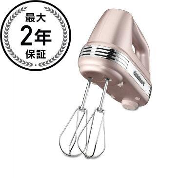 クイジナートハンドミキサー 5段階切替 ピンク 桃 Cuisinart HM-50 Power Advantage 5-Speed Hand Mixer Pink Champagne 家電
