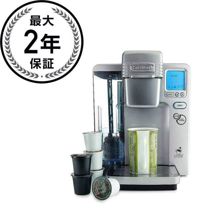 クイジナート コーヒーメーカー 1人用 ブリュースター キューリグ Cuisinart SS-700 Single Serve Brewing System, Silver 家電